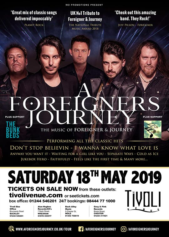 A-Foreigner's-Journey-2019-web3