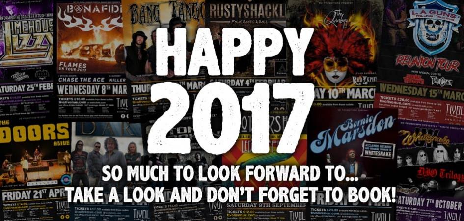 happy2017_banner